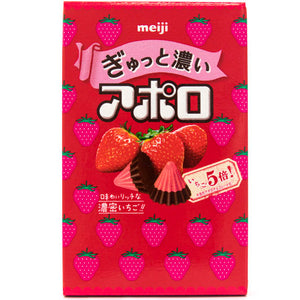 Apollo Rich Dark Strawberry Chocolate Japanese Candy & Snacks - Sweetie Kawaii