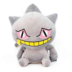 Banette Pokémon Banpresto Big Round Plush Figure