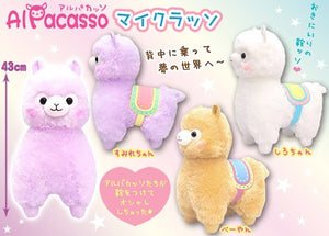Big Alpacasso Saddle Alpaca Plush