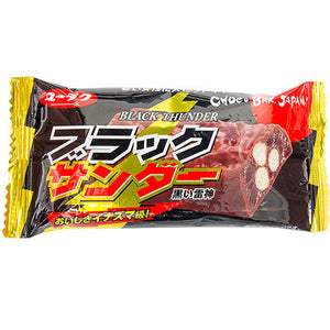 Black Thunder Chocolate Cookie Bar Japanese Candy & Snacks - Sweetie Kawaii