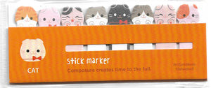 Little Kitty Cat Sticky Memo Point Markers