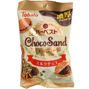 Harvest Milk Chocolate Sandwich Choco Sand Biscuit Japanese Candy & Snacks - Sweetie Kawaii