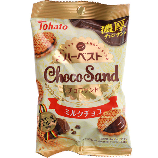 Harvest Milk Chocolate Sandwich Choco Sand Biscuit