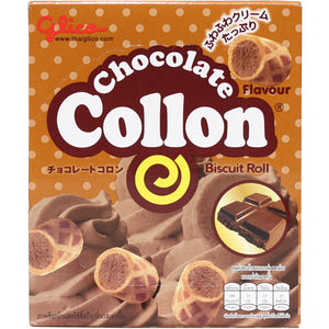 Glico Collon Chocolate Cream Biscuit Rolls Japanese Candy & Snacks - Sweetie Kawaii