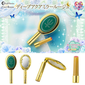 Creer Beaute Sailor Moon Miracle Romance Deep Aqua Portable Mirror Rouge