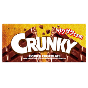 Crunky Crunch Chocolate Bar Japanese Candy & Snacks Sweetie Kawaii
