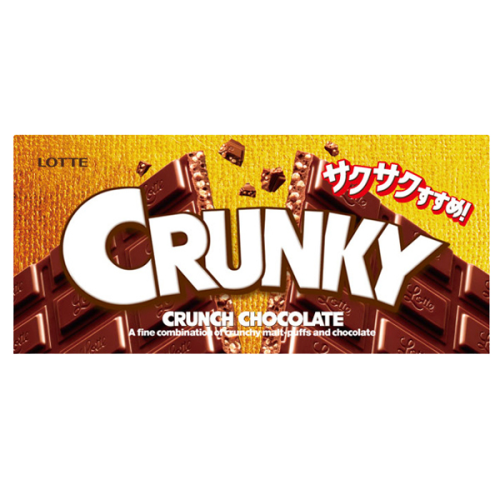 Crunky Crunch Chocolate Bar