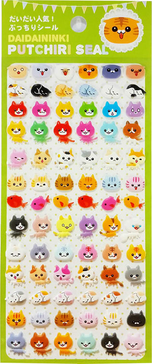 Daidaininki Putchiri Seal Puffy Cat Stickers Stickers - Sweetie Kawaii