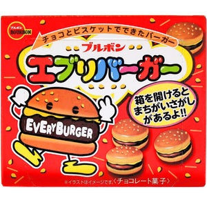 Every Burger Chocolate Biscuit Japanese Candy & Snacks - Sweetie Kawaii