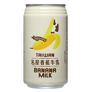 Famous House Banana Flavoured Milk Drink