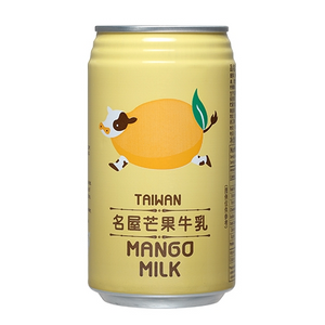 Famous House Mango Flavoured Milk Drink Japanese Candy & Snacks - Sweetie Kawaii