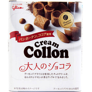 Glico Collon Almond Praline Fragrant Chocolate Cream Biscuit Rolls Japanese Candy & Snacks - Sweetie Kawaii