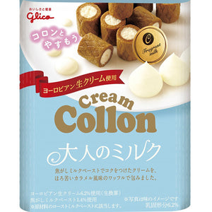 Glico Collon Creamy Fragrant Milk Biscuit Rolls Japanese Candy & Snacks - Sweetie Kawaii