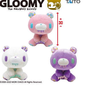 Gloomy Bear Plush (Pastel Version)