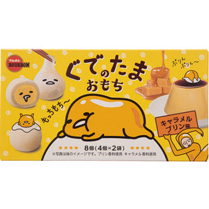 Gudetama Caramel Pudding Flavoured Mochi Rice Cake Japanese Candy & Snacks - Sweetie Kawaii