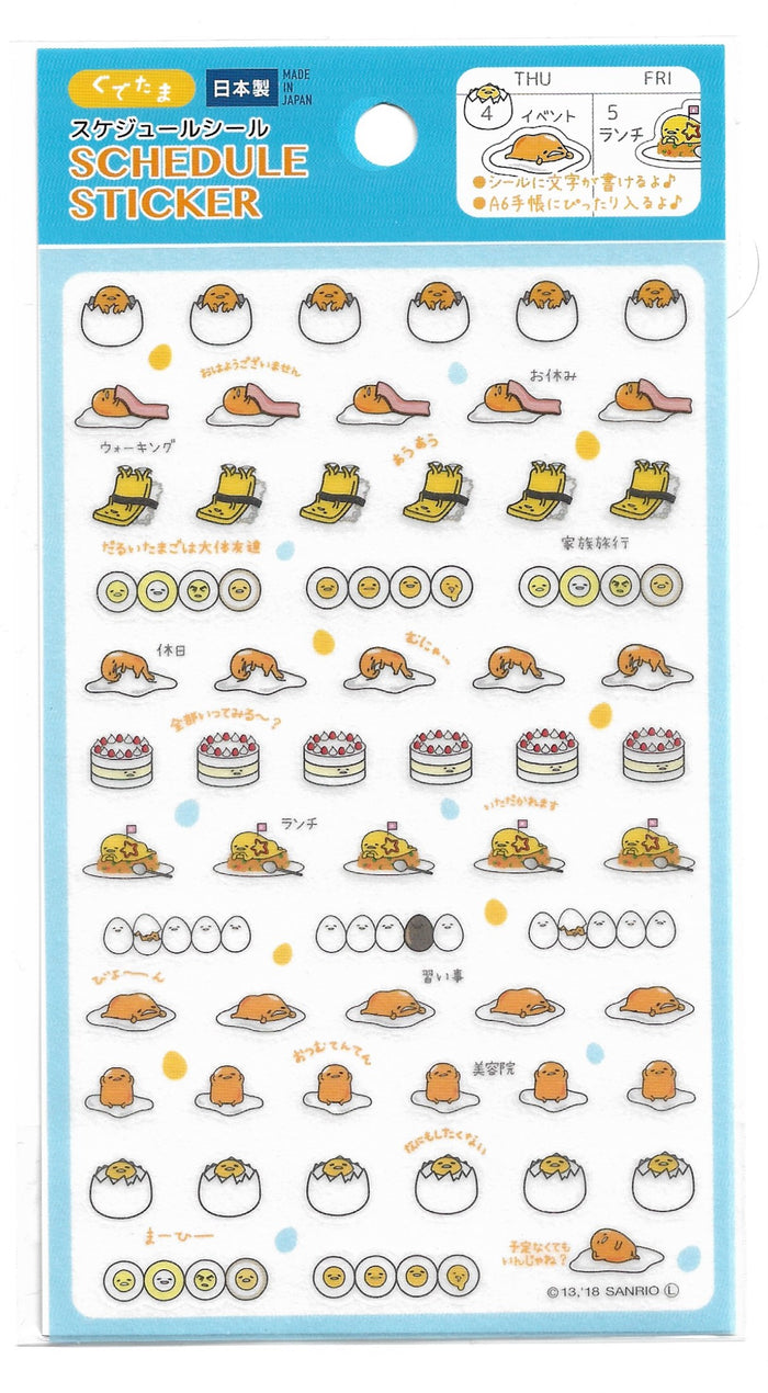 Gudetama Schedule Diary Planner Stickers (Japanese Exclusive)