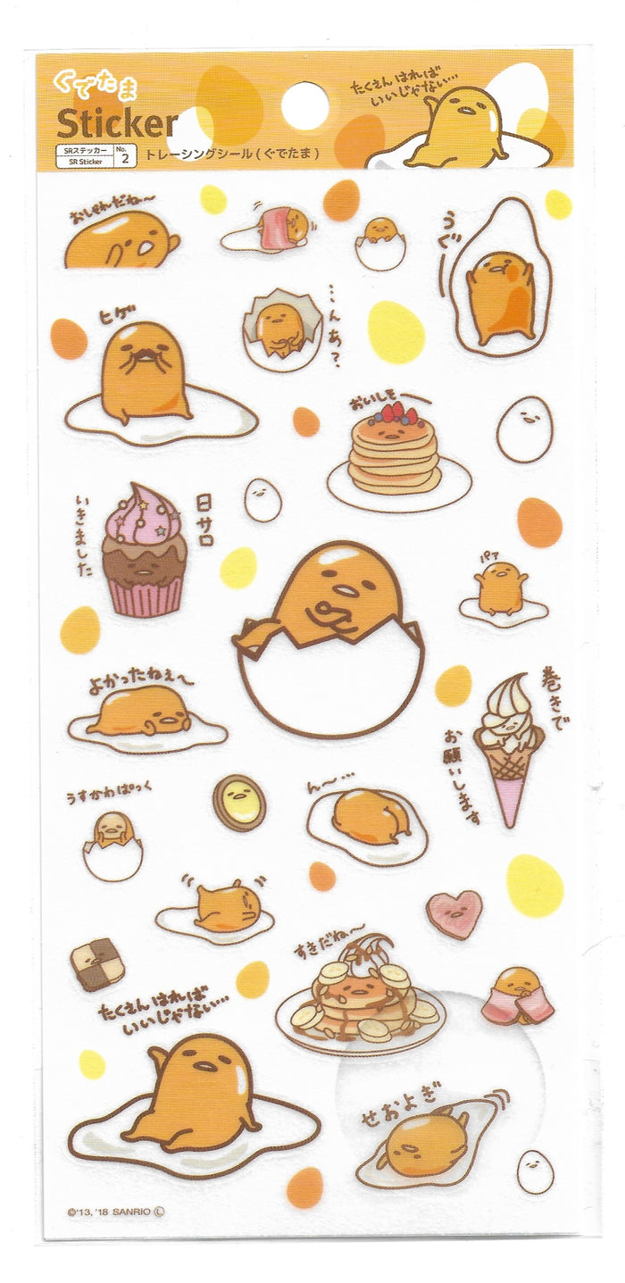 Gudetama Sticker Sheet (Japanese Exclusive)