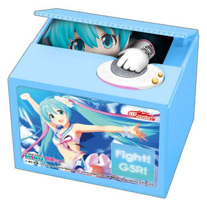 Hatsune Miku GT Project PVC Talking Coin Bank Racing Miku 2019 Ver. Chatting Bank 002 - Light Blue