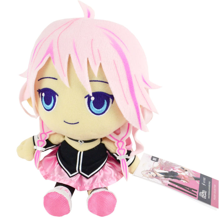 IA - Aria of the Planetes Cute Vocaloid IA x Pop Buddies Plush