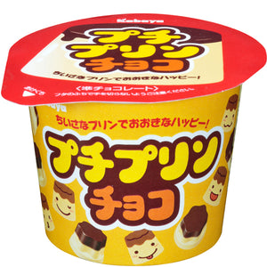 Kabaya Puchi Mini Pudding Chocolates Japanese Candy & Snacks - Sweetie Kawaii