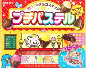 Japanese Candy DIY Kits Snack Pack Set