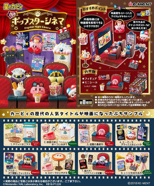 Re-ment Kirby Popstar Night Cinema Rement Figures - Sweetie Kawaii
