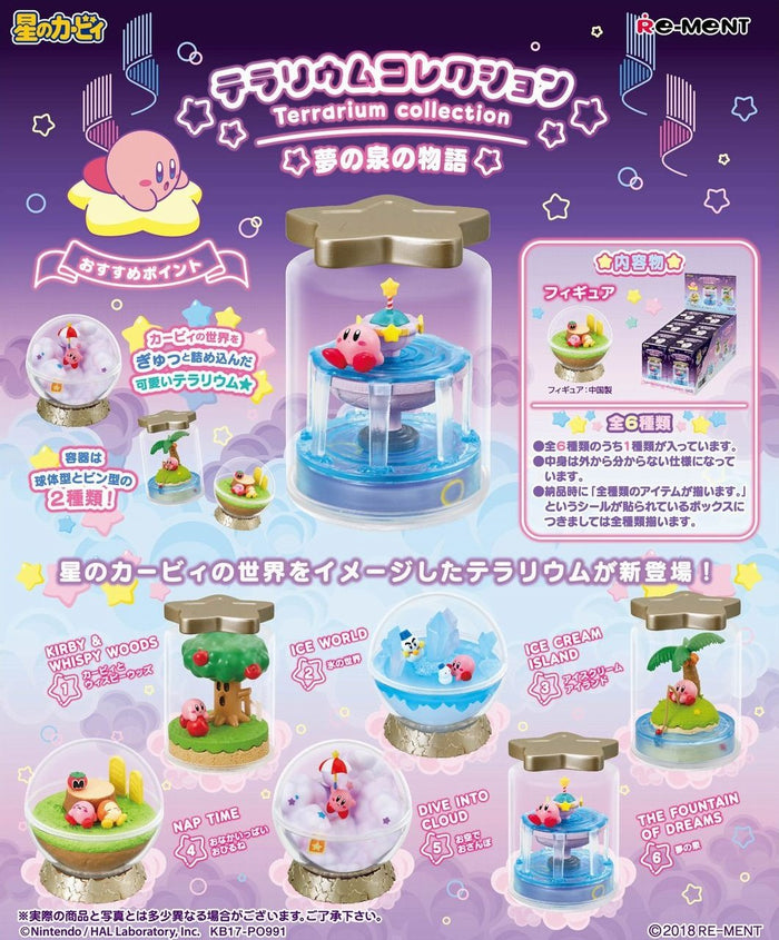 Re-ment Kirby Dream Fountain Terrarium