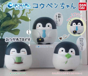Capchara Koupen Chan Positivity Penguin Collectables - Sweetie Kawaii