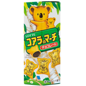 Lotte Koala March Chocolate Cream Biscuits Japanese Candy & Snacks - Sweetie Kawaii