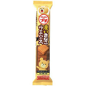 Bourbon Sugar & Kinako Wafer Biscuits Japanese Candy & Snacks - Sweetie Kawaii