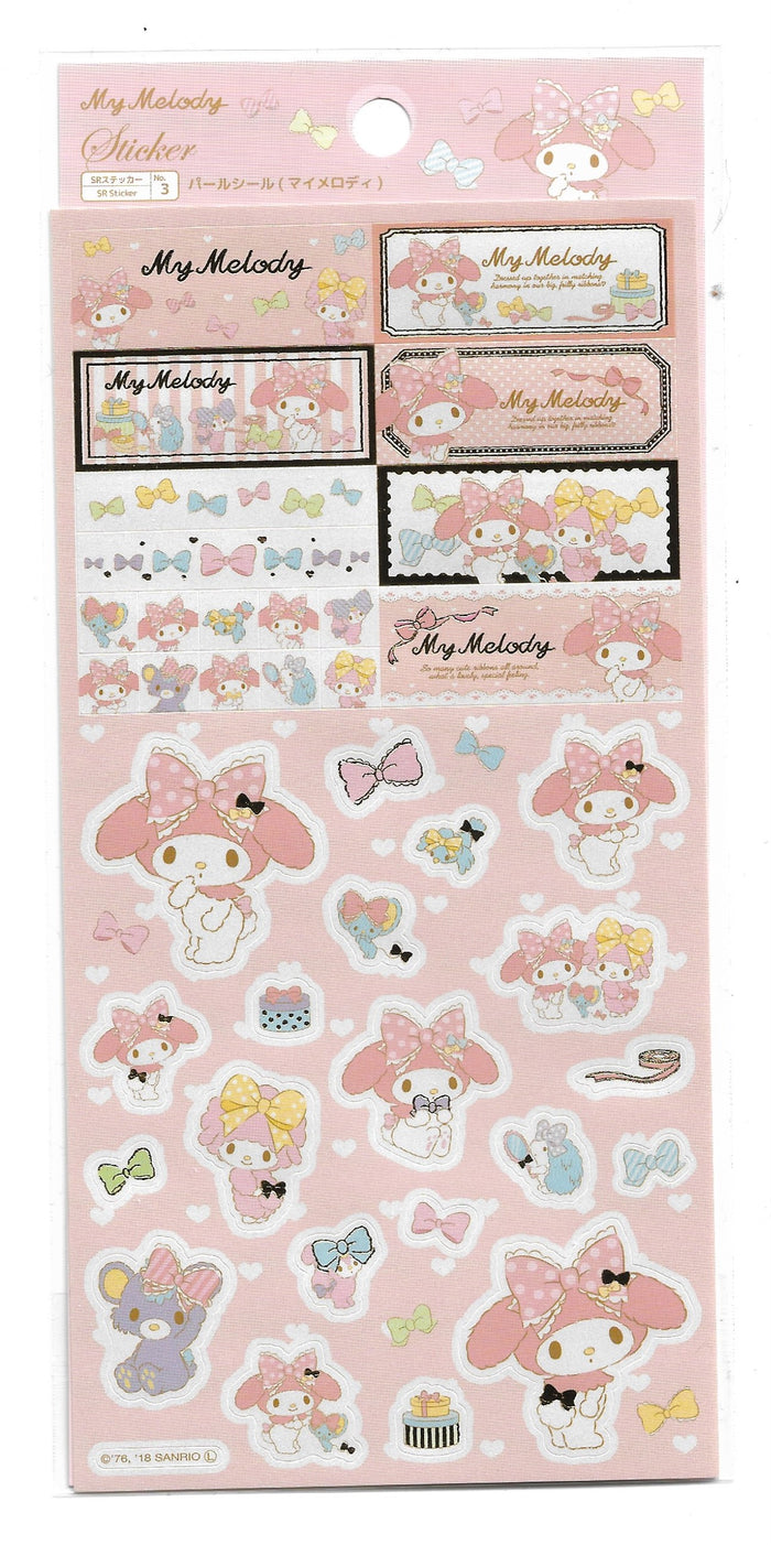 My Melody Sticker Sheet (Japanese Exclusive)