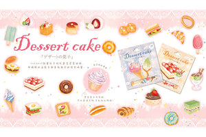Nekoni Dessert Cake Shibuya Honey Toast Sticker Flakes Stickers - Sweetie Kawaii