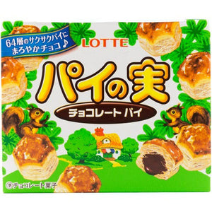 Pai No Mi Chocolate Pie Bites Japanese Candy & Snacks - Sweetie Kawaii