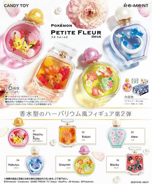 Re-ment Pokemon Petite Fleur Deux Perfume Bottle Rement Figures - Sweetie Kawaii