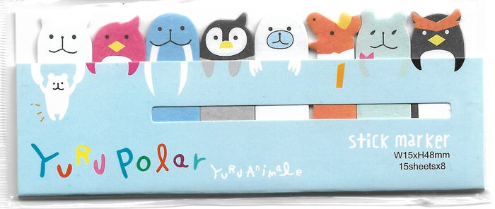 Polar Animals Sticky Memo Point Markers