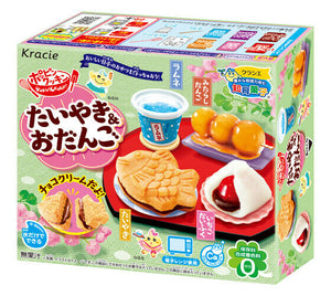 Kracie Popin Cookin Taiyaki and Odango DIY Kit