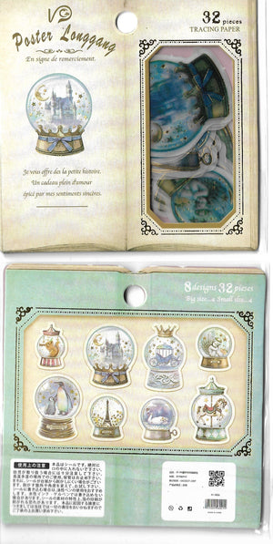 Poster Longang Vintage Style Fairytale Book Sticker Flakes Stickers - Sweetie Kawaii