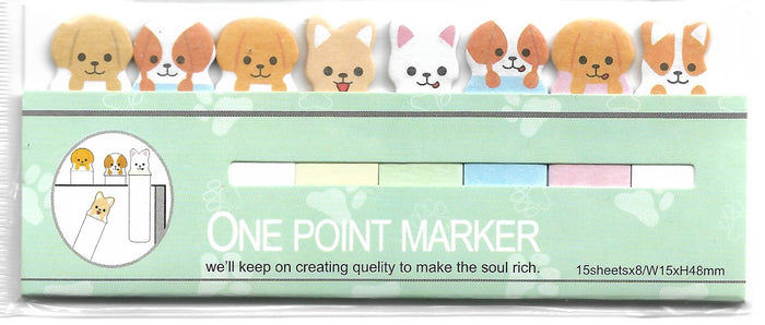 Puppy Dog Sticky Memo Point Markers