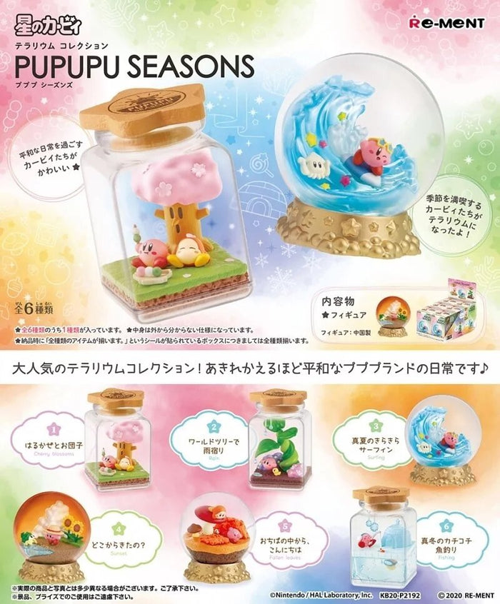 Re-ment Kirby Pupupu Seasons