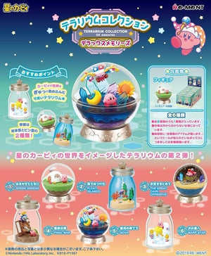 Re-ment Kirby Terrarium Collection DX Memories Rement Figures - Sweetie Kawaii