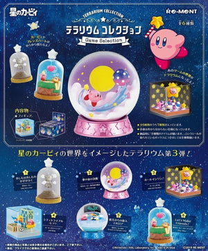 Re-ment Kirby Terrarium Collection Game Selection Rement Figures - Sweetie Kawaii
