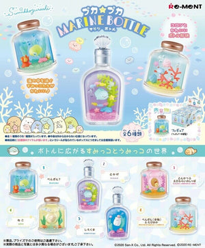Re-ment Sumikko Gurashi Marine Bottle