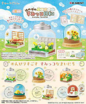 Re-ment Sumikko Gurashi Everyday Weather Terrarium Collection