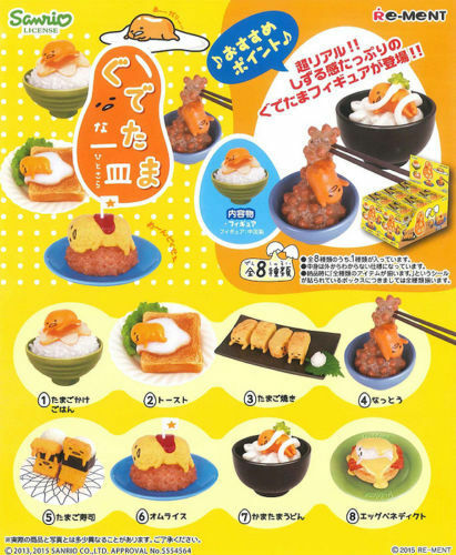 Re-ment Sanrio Gudetama Egg Dishes (Japanese Exclusive)