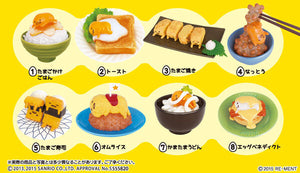 Re-ment Sanrio Gudetama Egg Dishes (Japanese Exclusive) Rement Figures - Sweetie Kawaii