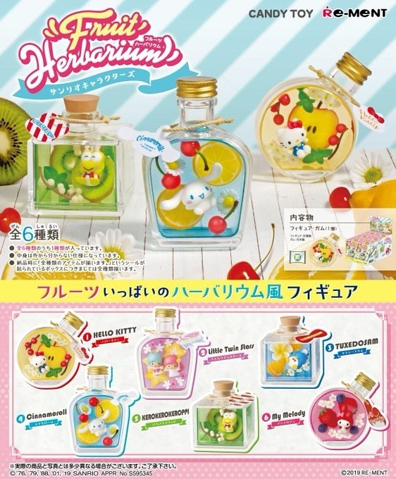 Re-ment Sanrio Fruit Herbarium