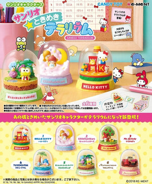 Re-ment Sanrio Hello Kitty & Friends Terrarium Rement Figures - Sweetie Kawaii