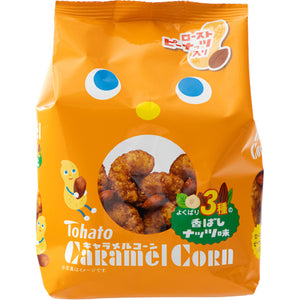 Tohato Roasted Nut Flavoured Caramel Corn Bites Japanese Candy & Snacks - Sweetie Kawaii