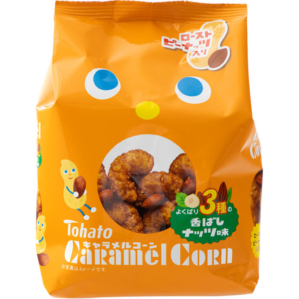 Tohato Roasted Nut Flavoured Caramel Corn Bites