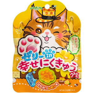 Punifuwa Animal Paw Shaped Honey Lemon Gummy Candy - Sweetie Kawaii